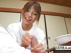 Subtitle CFNM Japanese inn penis washing