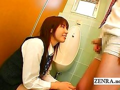 Femdom Japan office lady teases coworker